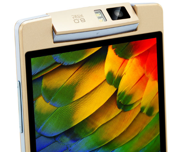iBall Andi Avonte 5 with rotating camera  for Rs. 5,999